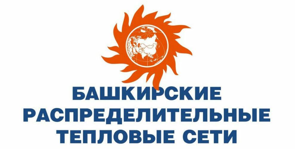 Башкирские распределительные тепловые сети