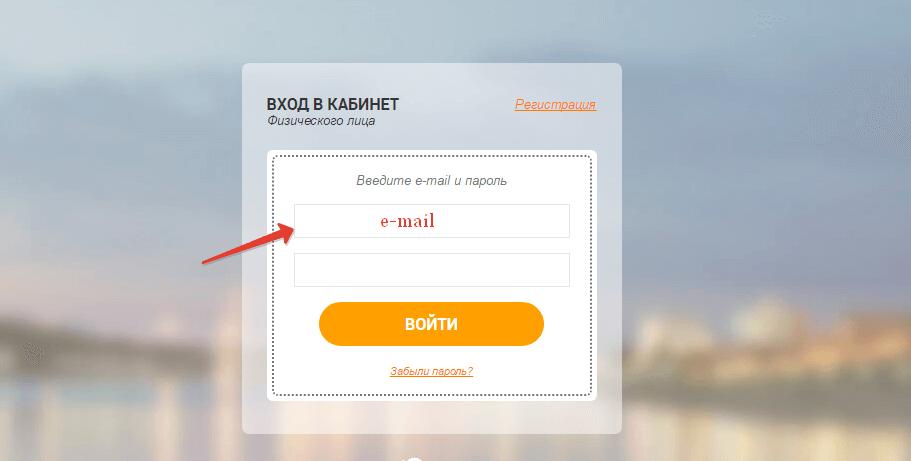 Почта для входа в кабинет БашРТС